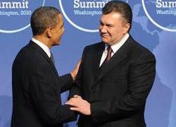 Янукович и Обама