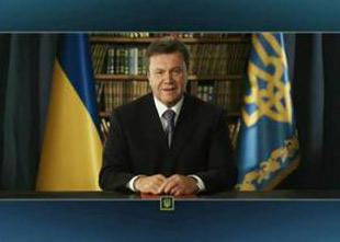 политический образ Януковича