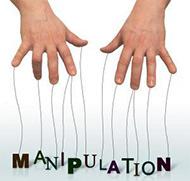 манипуляции в бизнесе