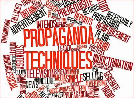 технологии пропаганды