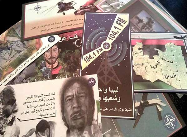 информационно-психологические операции в Ливии