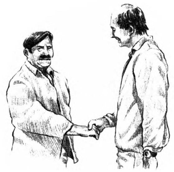 протягивание руки