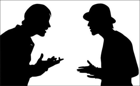 поведение в конфликте, межличностный конфликт