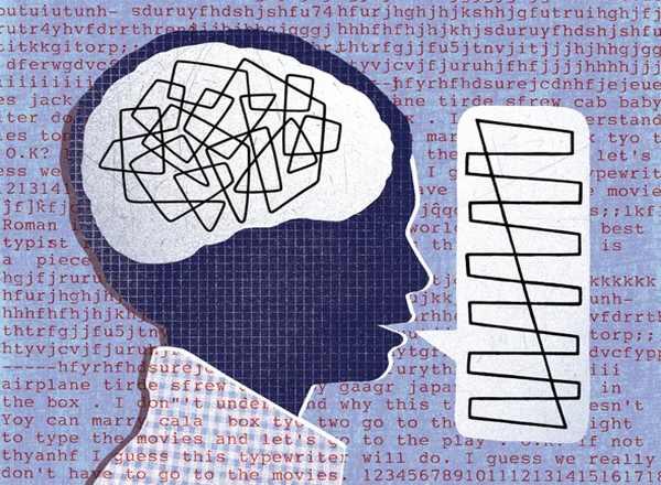 мозг и язык