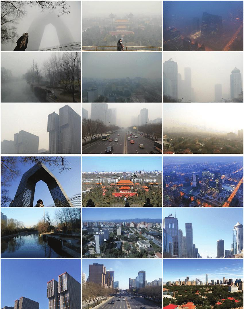 Загрязненный воздух в Пекине