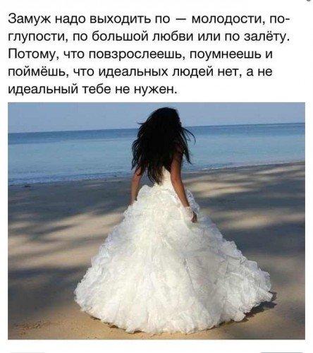 Мужчина моей мечты Как выйти замуж в мегаполисе