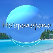Кто еще хочет обрести гармонию в своей жизни Гавайская техника Хоопонопоно