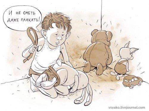 Агрессия ребенка как отражение детского опыта родителей