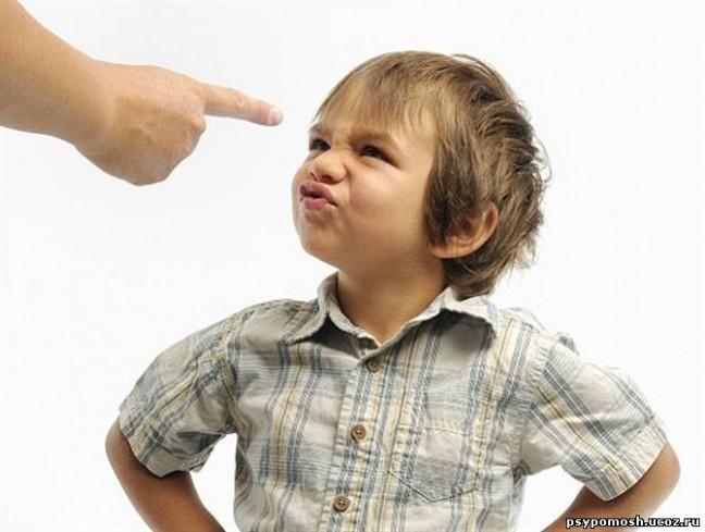 Ребенок меня не понимает и не слышит