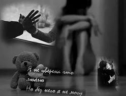 Я без него жить не могу   Вместе плохо  уйти невыносимо Любовь как в Кино или к психологу