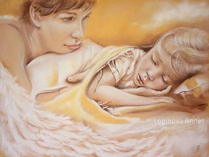 Принятие отца и матери