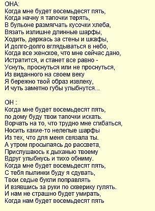 Про любовь off on
