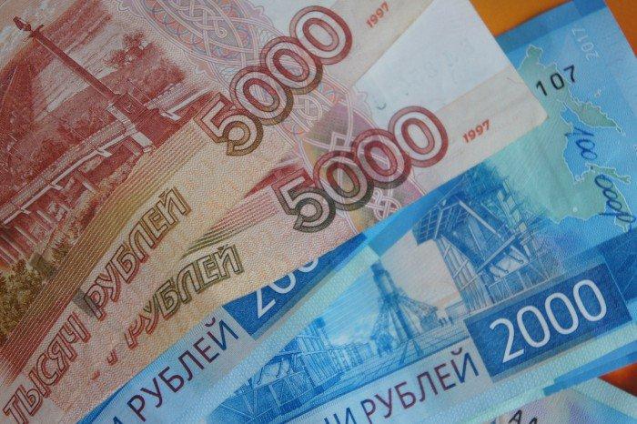 Страх денег Чего боятся бедные люди Как перестать отталкивать от себя деньги