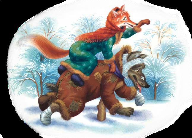 снимок был волк и лиса картинки к сказке анимации статьи узнаете