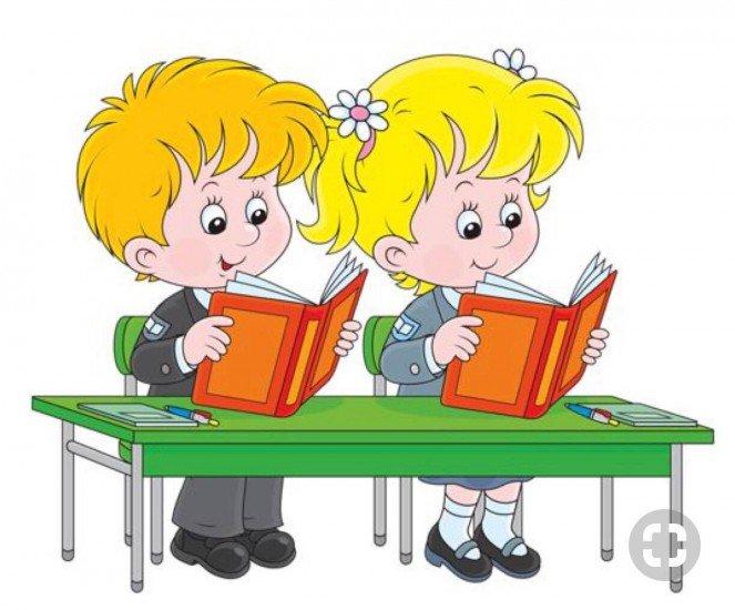 Школьники за партой картинка для детей