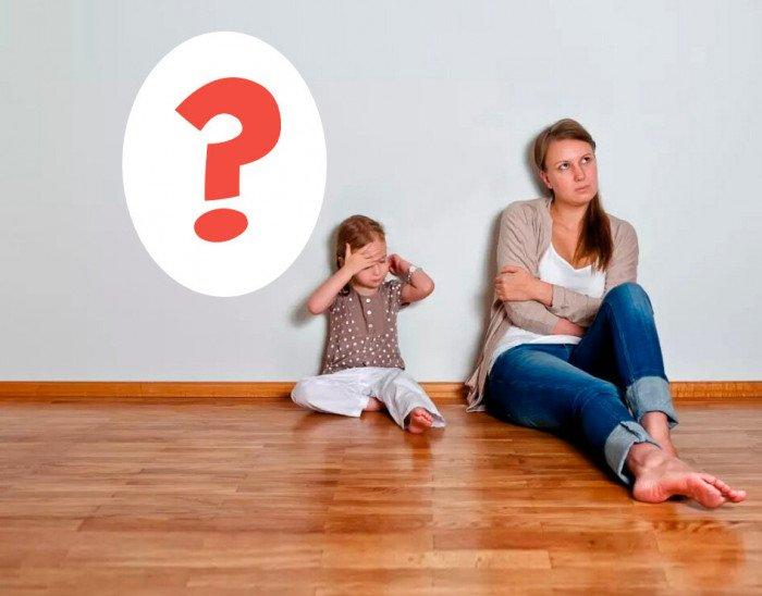 Воспитатель жалуется на поведении ребенка в детском саду