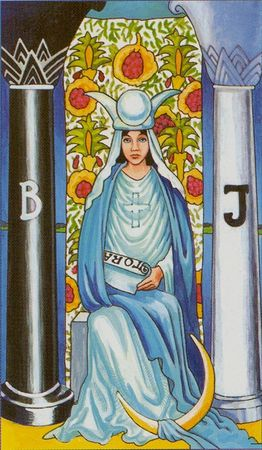 II Жрица. Небесная мать. Царица небесная.