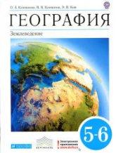 Климанова О.А. и др. География. 5-6 классы. Землеведение.