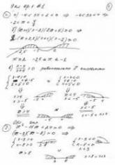 Алгебра контрольные работы 9 класс александрова ответы онлайн покупка продажа валюты форекс
