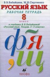 {title_b}
