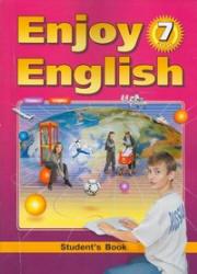 Биболетовой М.З. Английский язык. 10 класс. Поурочные планы к учебнику